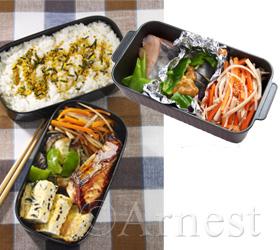 葛恵子のトースターパンクッキング2 15分お弁当