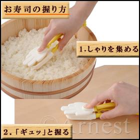 早技!握り寿司トン具 ライト