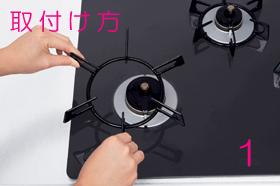 ガラストップガスコンロ用 焼け焦げ・汚れ防止シート240mmピンク