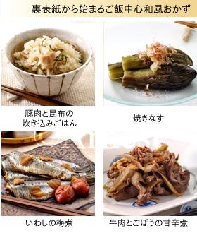 葛恵子のトースターパンクッキング3 RiceCooker