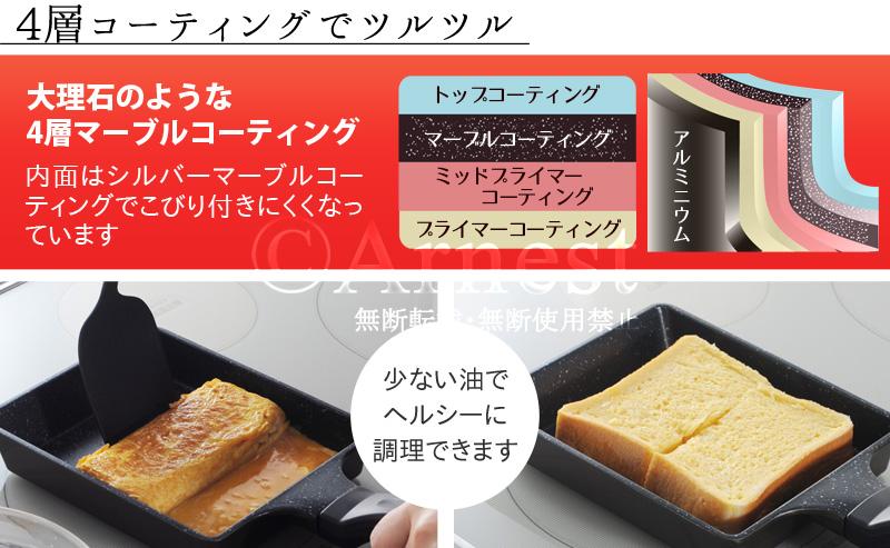 76836 スーパーベルフィーナ 玉子焼きパン