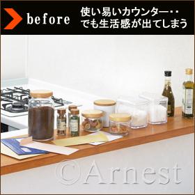 76414 キッチン目隠しラックセット