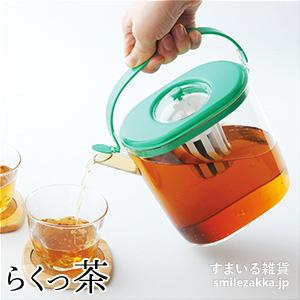 76809 らくっ茶