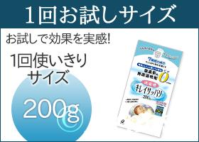 76225 洗濯槽キレイサッパリ200g