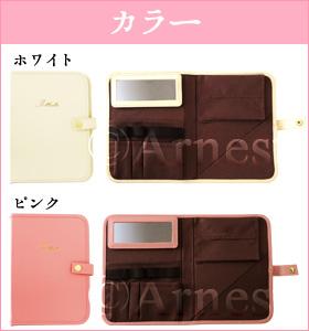 ノート型化粧ポーチ ポッチート ホワイト ピンク